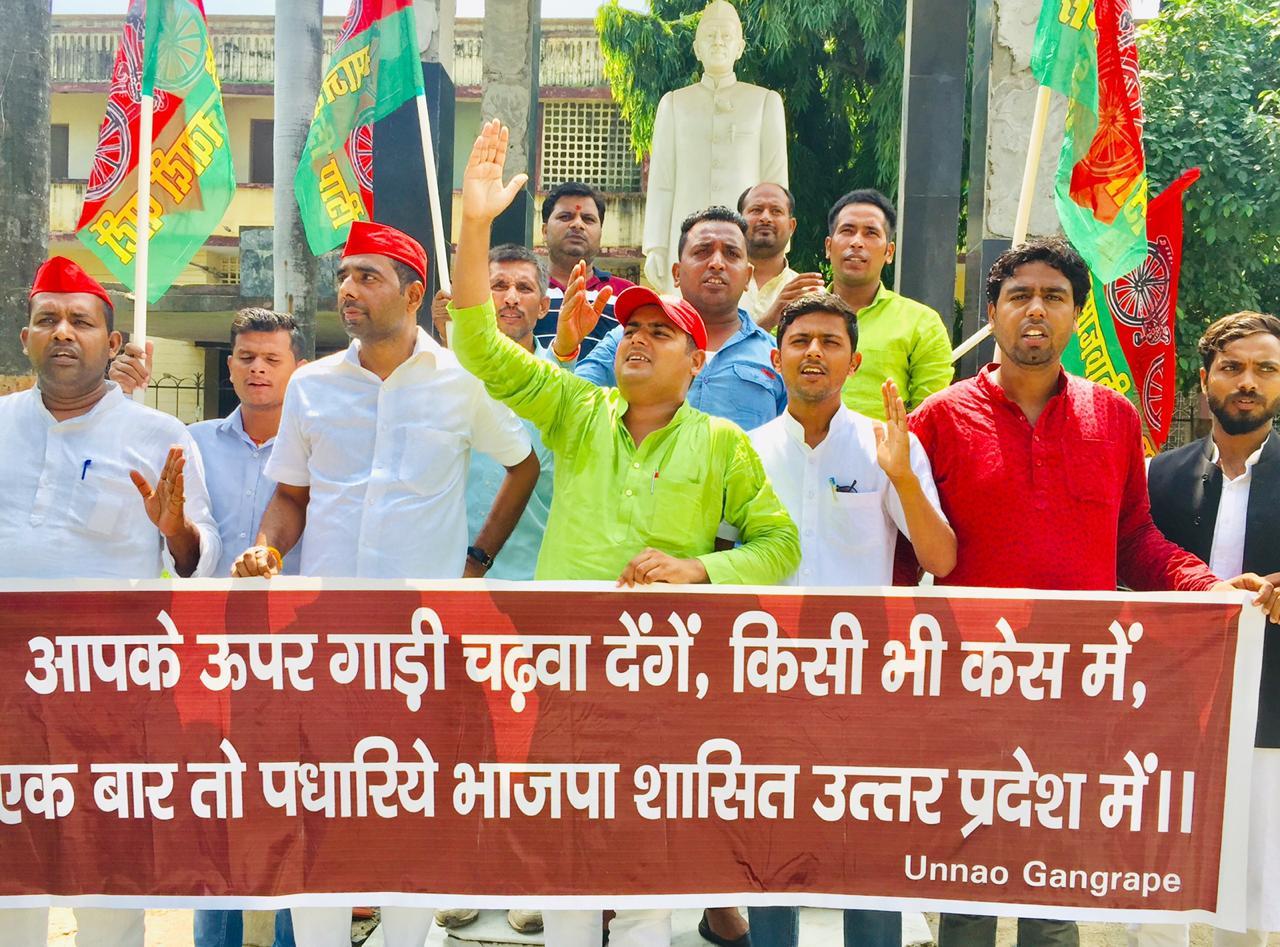 हिंदी समाचार | समाजवादी नेताओं को पुलिस यदि...