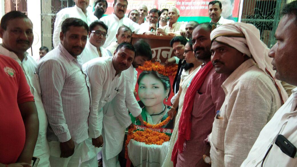 हिंदी समाचार |फूलन देवी को कभी भी भुला नही जा...