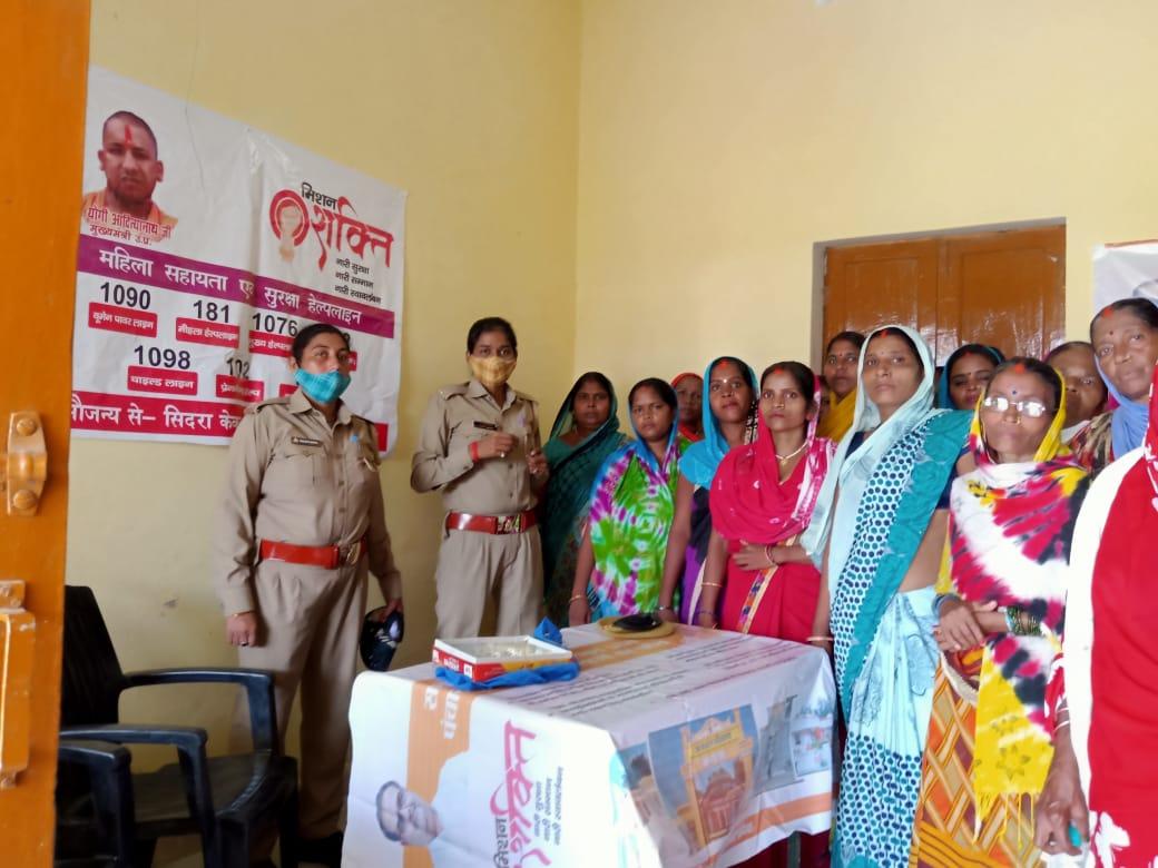 हिंदी समाचार  आजमगढ़ में पुलिस द्वारा मिशन...