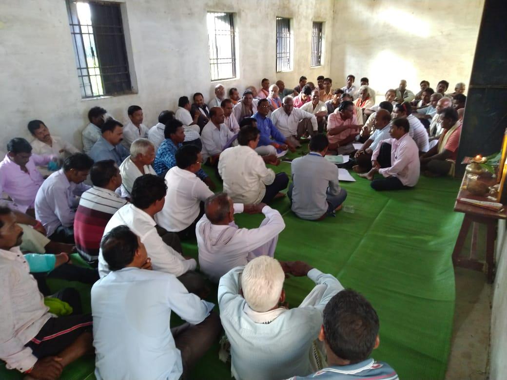 हिंदी समाचार | कोसारिया मरार समाज की बैठक