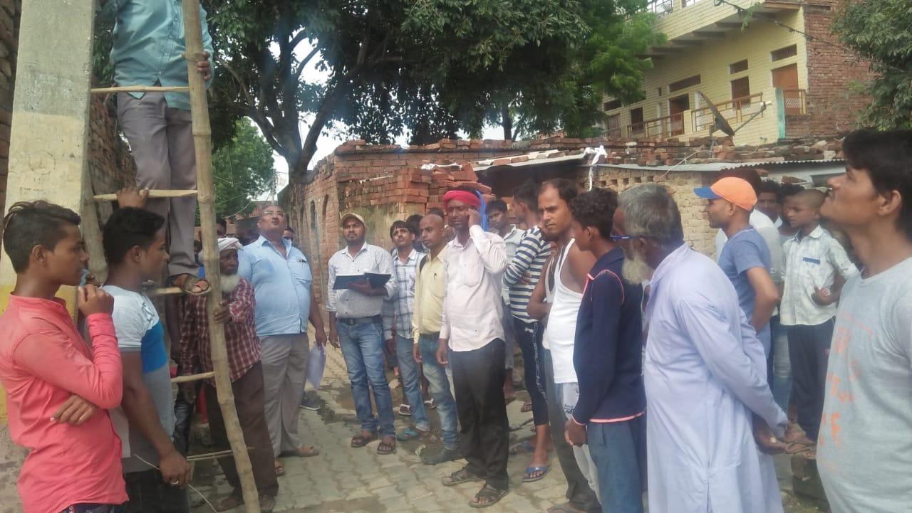हिंदी समाचार |विद्युत बकाया अभियान में 1.76...