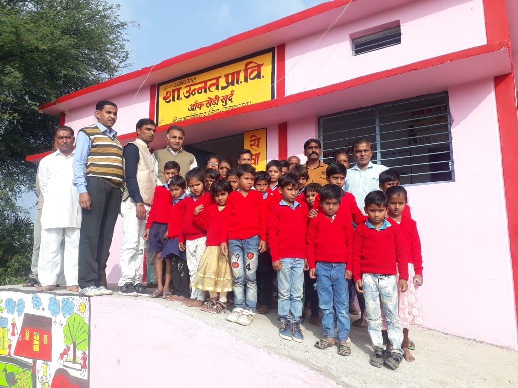 हिंदी समाचार |विद्यालय के छात्रों छात्राओं...