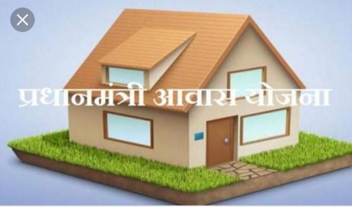 हिंदी समाचार  आवास का पात्र होने के बावजूद...