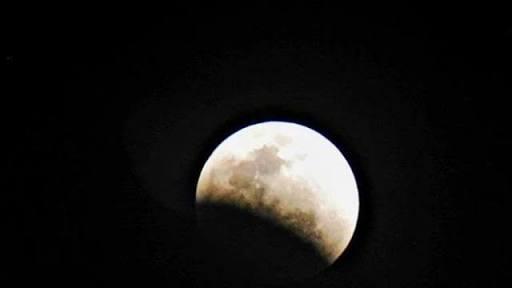 हिंदी समाचार  चंद्रग्रहण क्या है, सूतक का...
