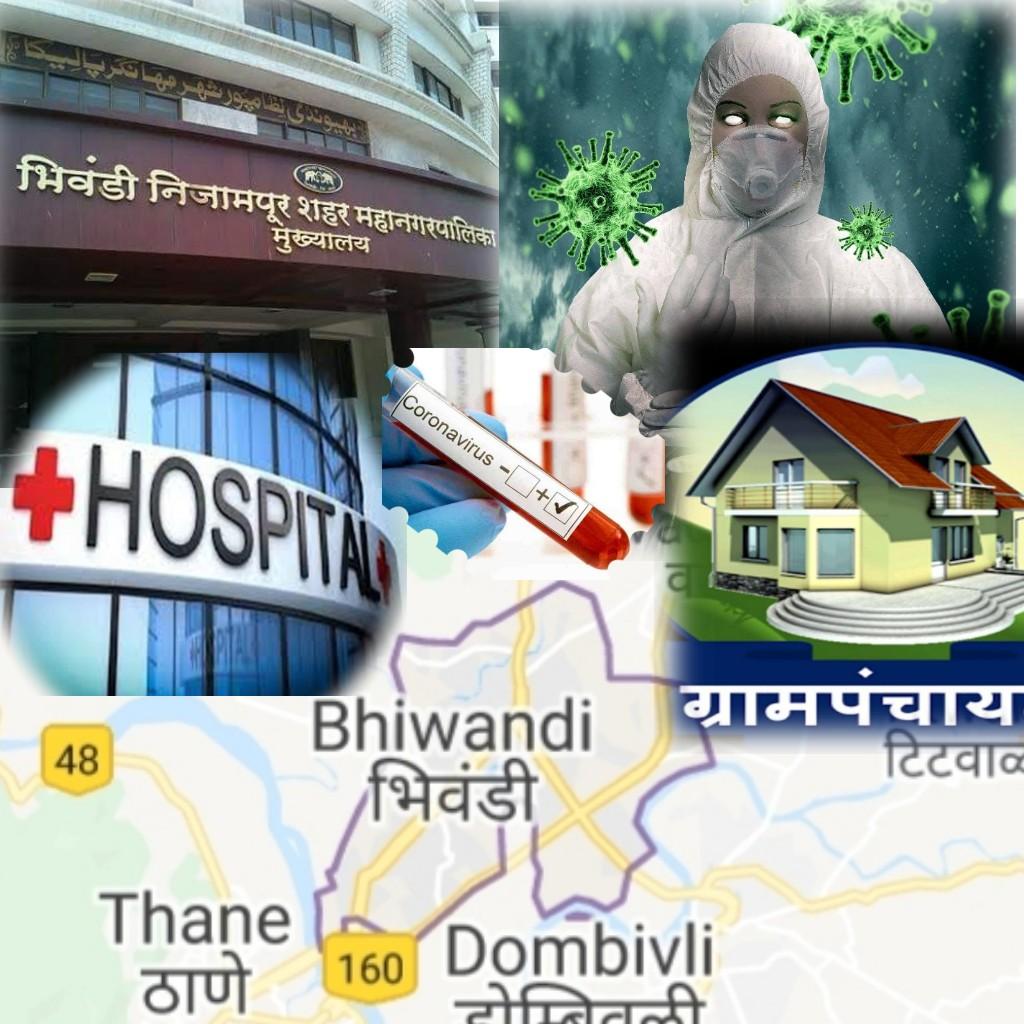 हिंदी समाचार | भिवंडी में कोरोना पाॅजिटिव...