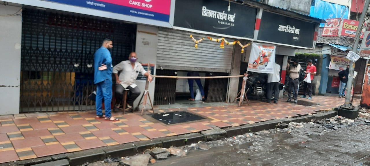 हिंदी समाचार |कोविड नियमांचे उल्लंघन...