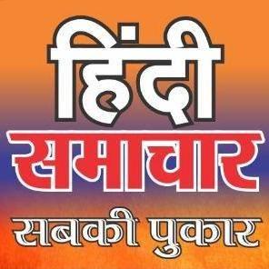 हिंदी समाचार | टीडी कॉलेज के छात्राओं ने...