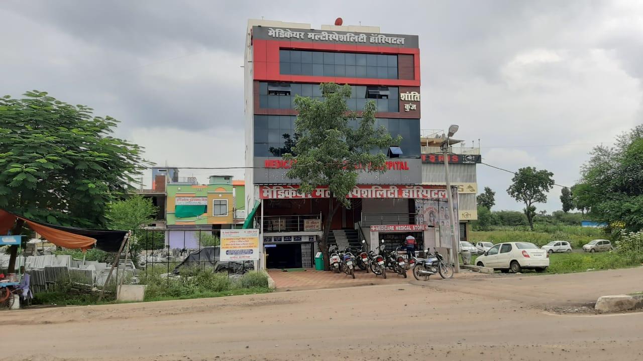 हिंदी समाचार |निजी अस्पताल वाले पंजीयन...