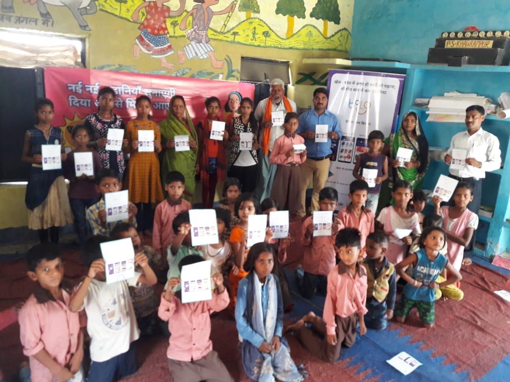 हिंदी समाचार |मोबाईल पर बच्चो में...