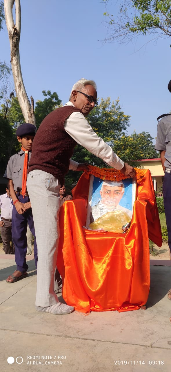 हिंदी समाचार | बाल दिवस पर याद किये गए नेहरू...