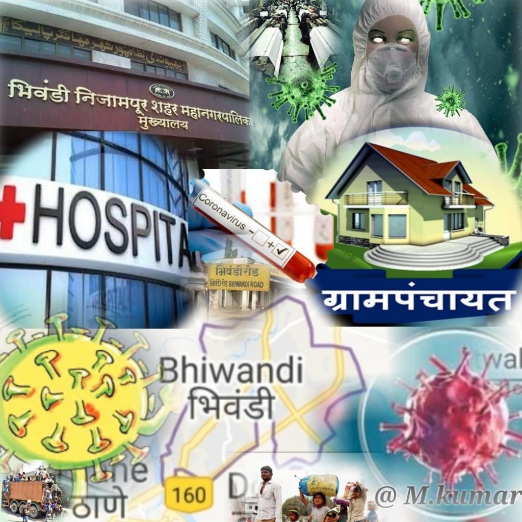 हिंदी समाचार |भिवंडी में कोरोना मरीजों की...
