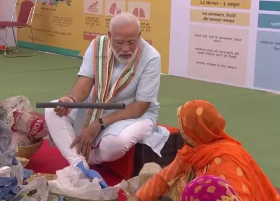 हिंदी समाचार  प्लास्टिक फ्री इंडिया..... ...