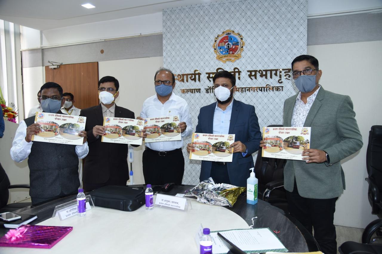 हिंदी समाचार |कल्याण डोंबिवली...