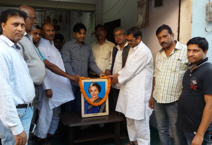 हिंदी समाचार |पूर्व प्रधानमंत्री इंदिरा...