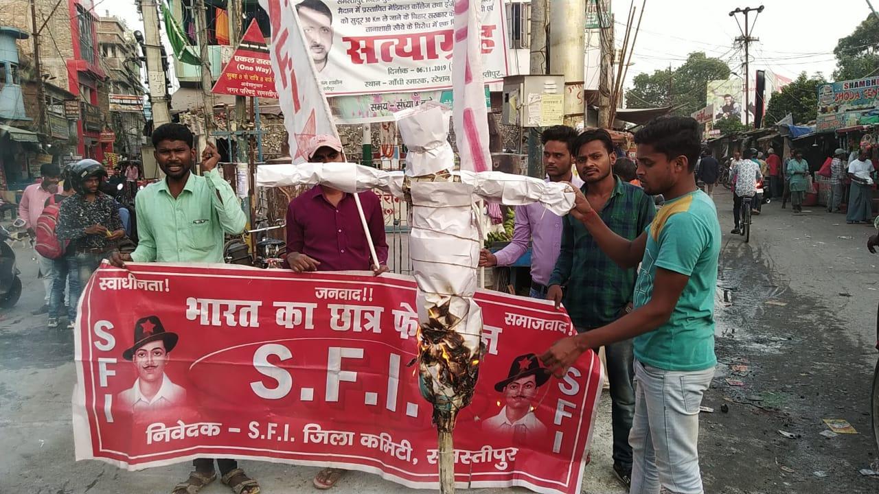 हिंदी समाचार | एस एफ आई ने शिक्षामंत्री का...