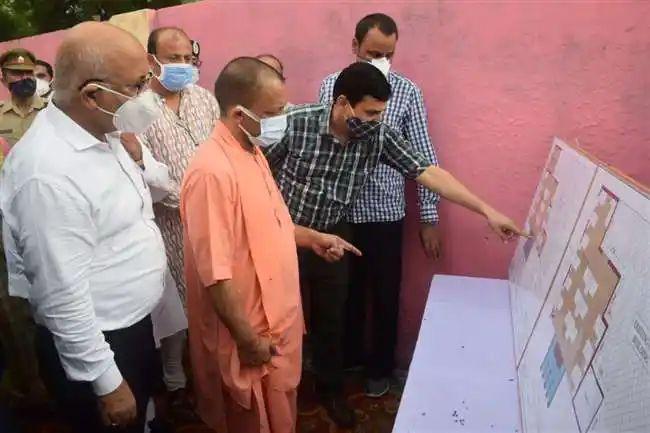 हिंदी समाचार |मुख्य मंत्री योगी आदित्य नाथ...
