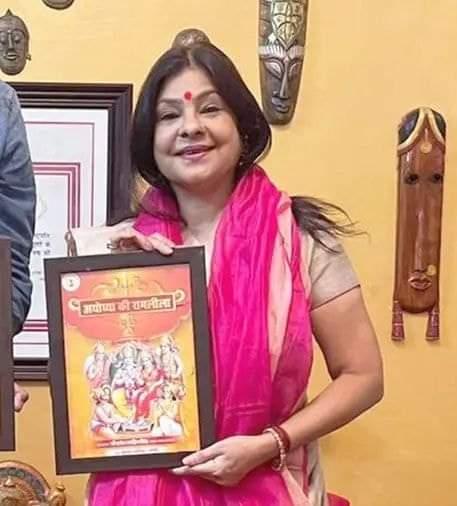 हिंदी समाचार  अयोध्या की रामलीला में शबरी...