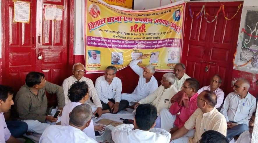 हिंदी समाचार | शिक्षकों की मांगो को लेकर...
