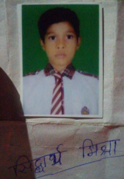 हिंदी समाचार |लापता बच्चा मिला, मिश्रा...