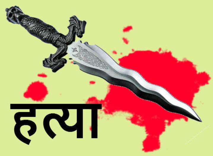 हिंदी समाचार |चोरों ने किया पावरलूम मजदूर...