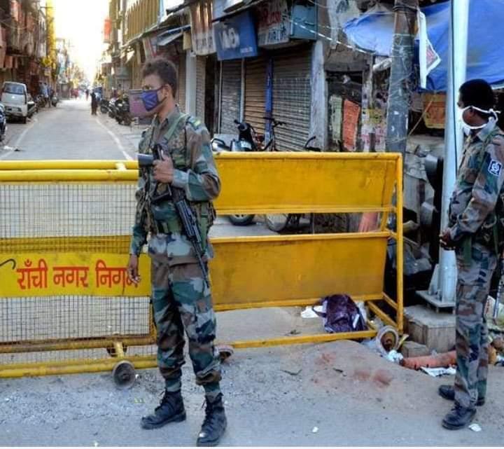 हिंदी समाचार |हिंदपीढ़ी में प्रतिबंधित मांस...