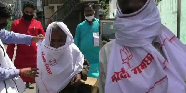 हिंदी समाचार  इस शहर मे बाटे गए मोदी गमछा