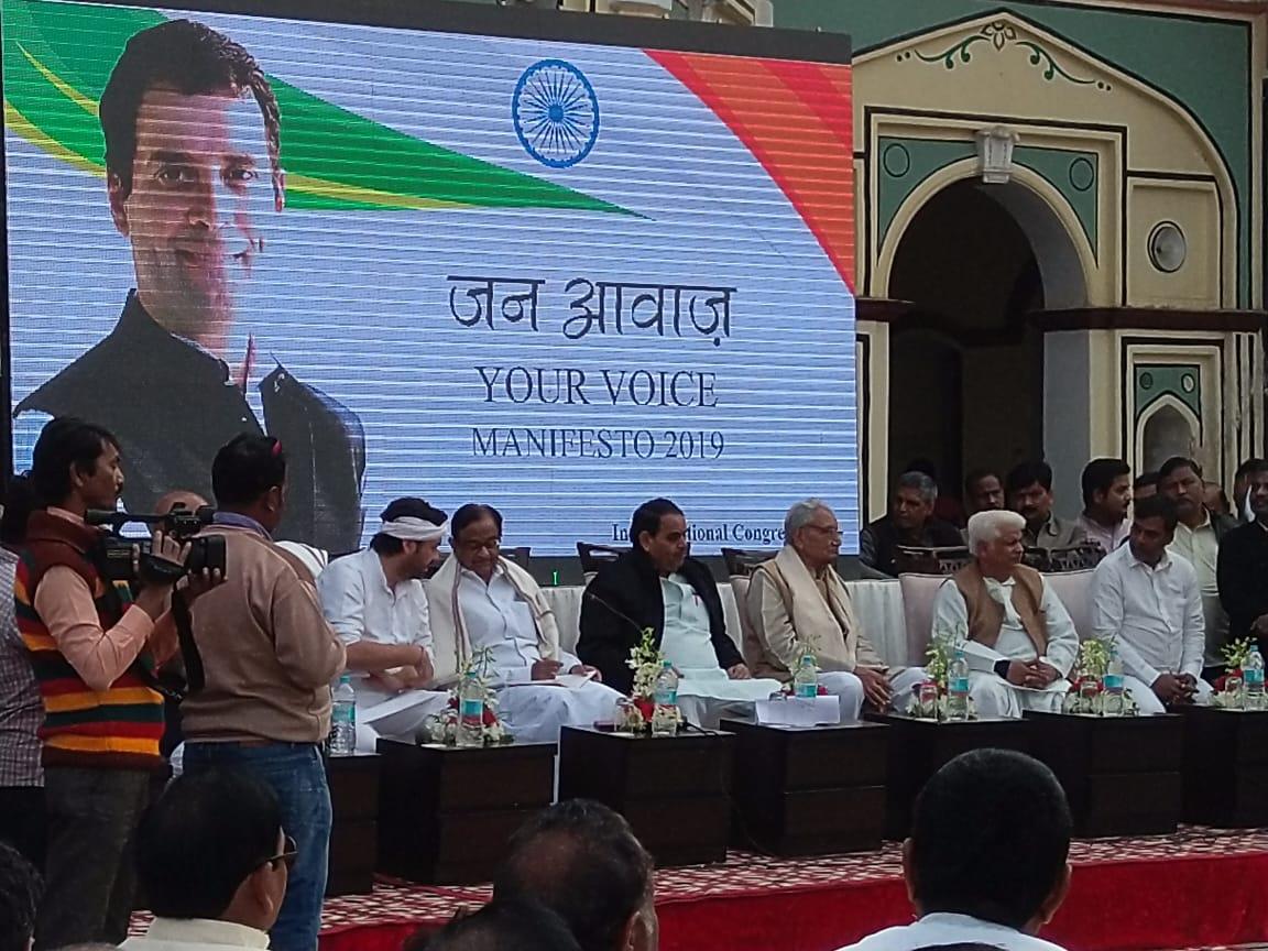 हिंदी समाचार  कांग्रेस ने की सुलभ घोषणा...