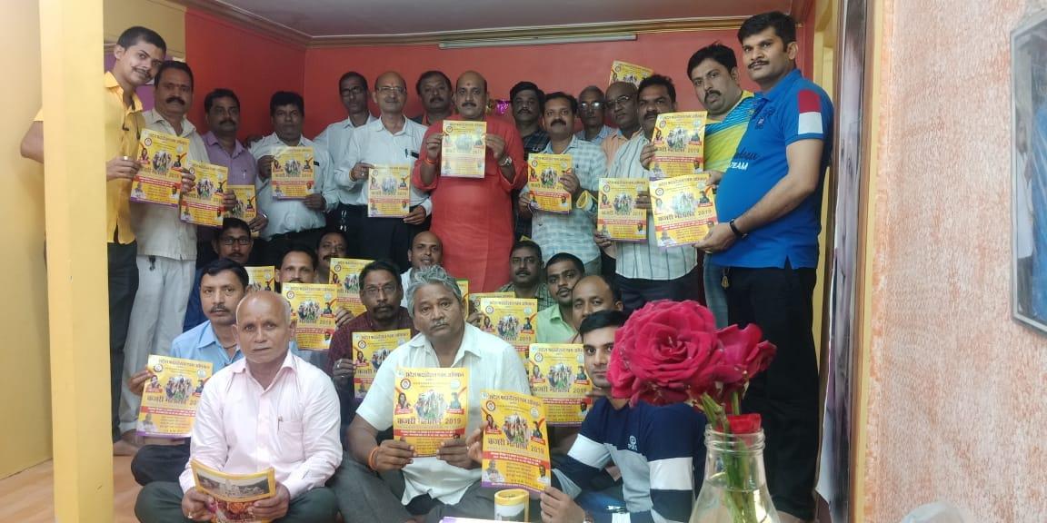 हिंदी समाचार |भांडुप मे कजरी महोत्सव का...