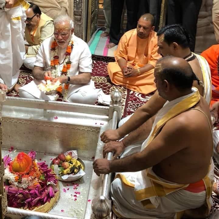 हिंदी समाचार |प्रधानमंत्री नरेंद्र मोदी ने...