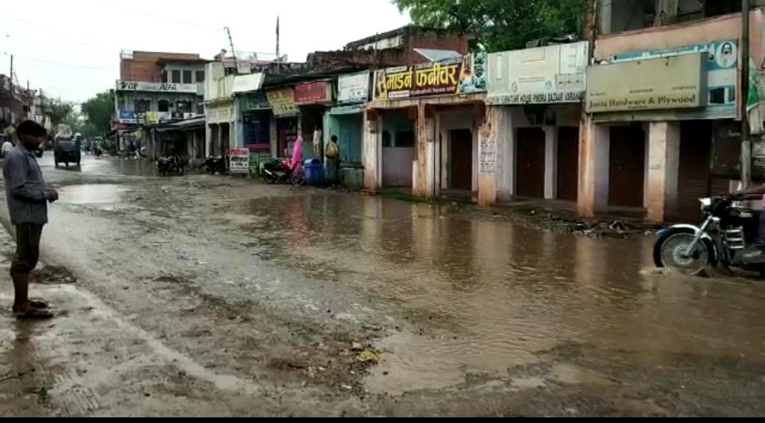 हिंदी समाचार |पीडब्ल्यूडी की बारिश ने खोली...