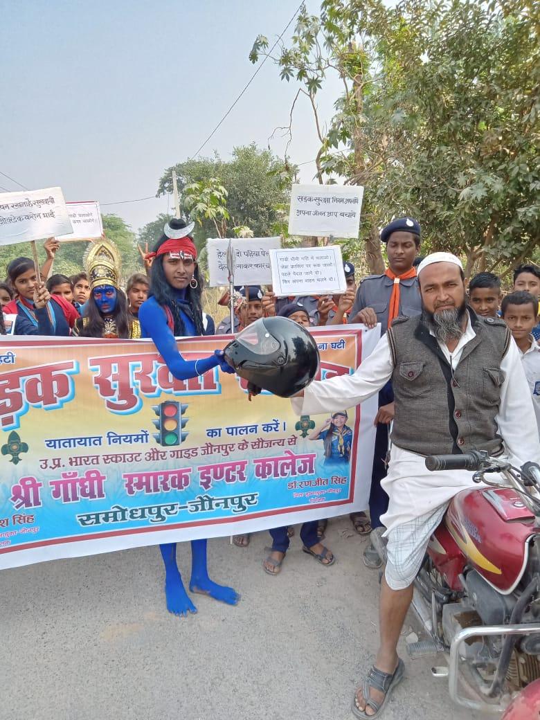हिंदी समाचार | सड़क सुरक्षा सप्ताह - हेलमेट...