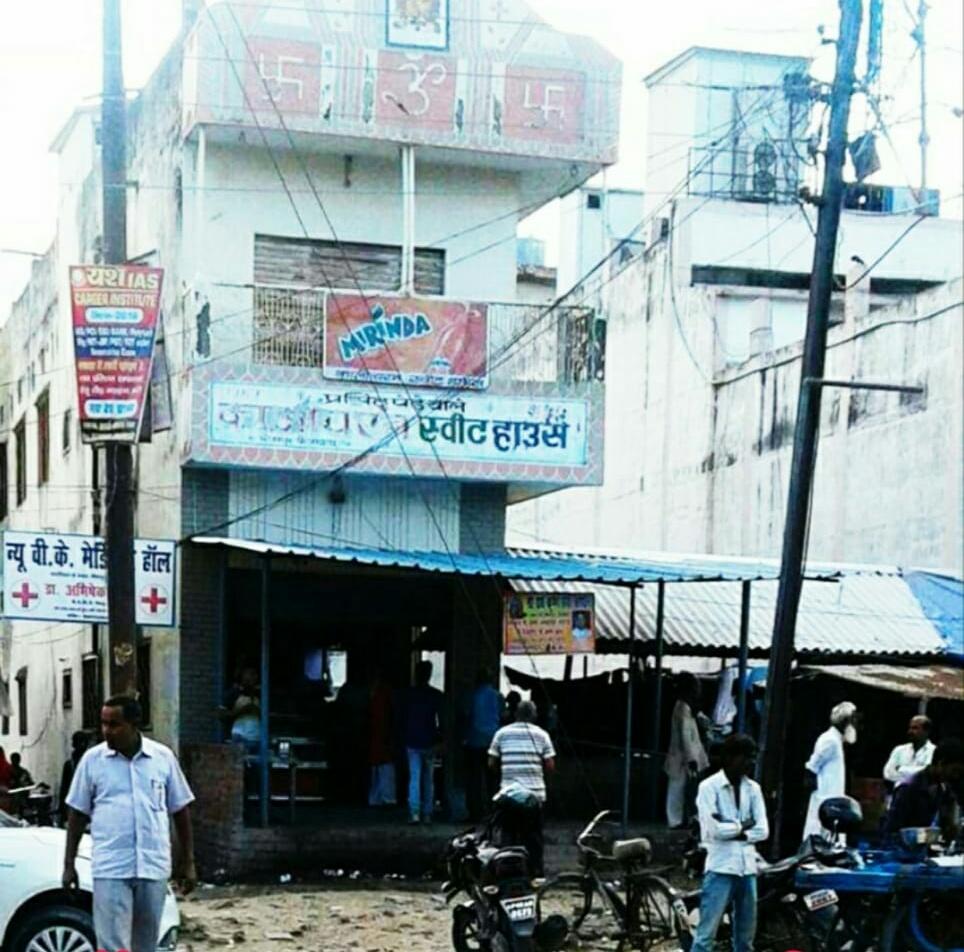 हिंदी समाचार | बीकापुर कस्बे में दुकानों पर...