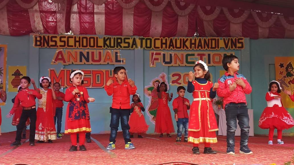 हिंदी समाचार |वीएनएस का वार्षिकोत्सव...