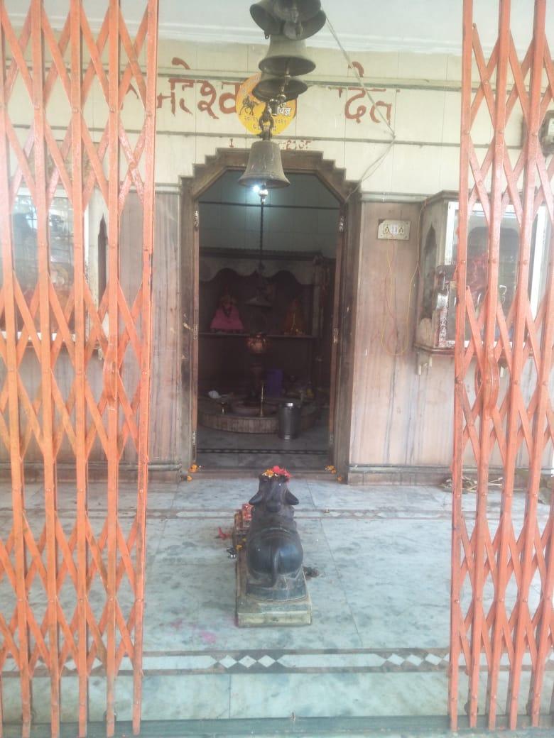 हिंदी समाचार |जिले में महाकाल के...
