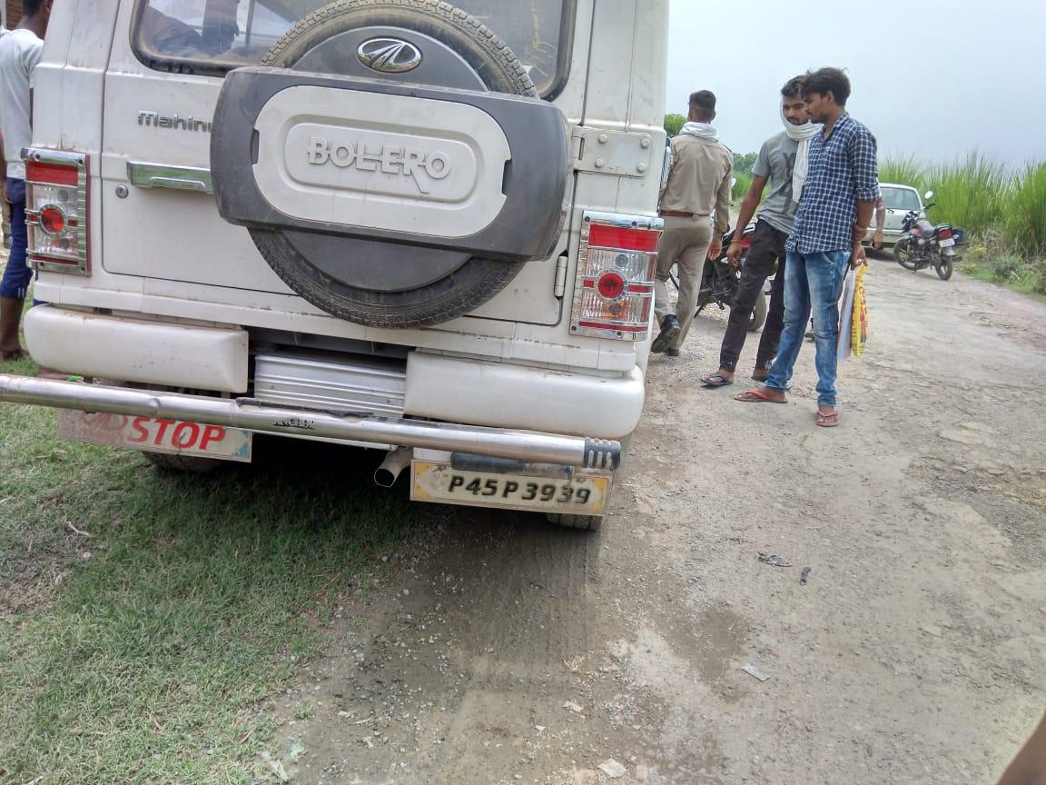 हिंदी समाचार |संदिग्ध बोलेरो गाड़ी को ले...
