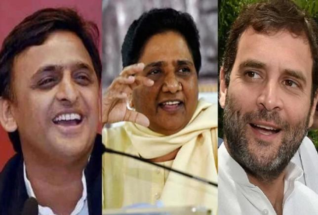 हिंदी समाचार |बदला चुनावी समीकरण, कांग्रेस...