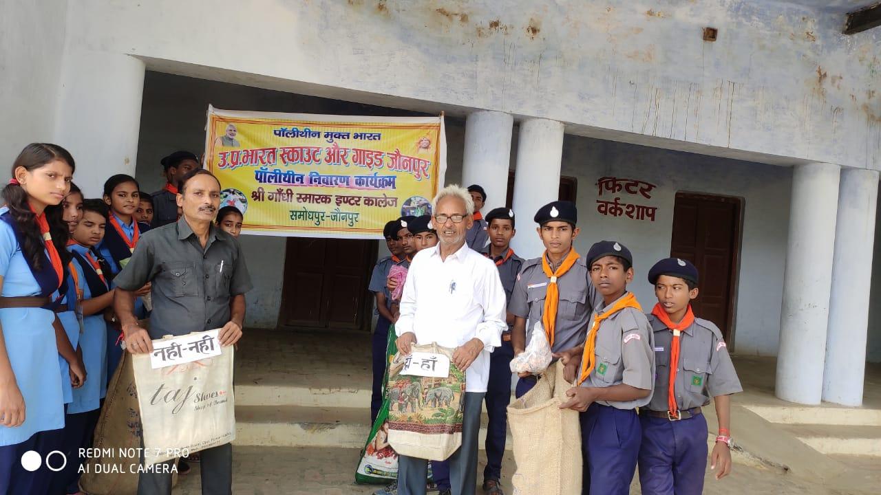 हिंदी समाचार  समोधपुर में स्काउट गाइड टीम ...