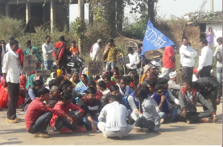 हिंदी समाचार | सीधी से इस वक्त की बड़ी खबर