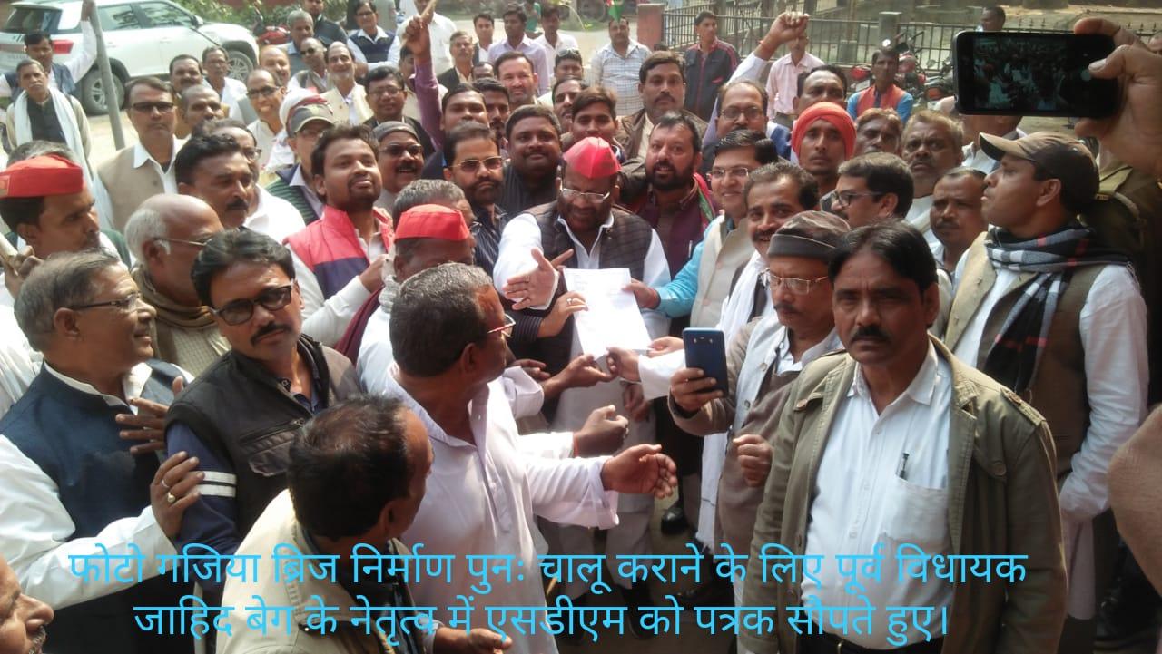 हिंदी समाचार |भदोही के लाखों लोगों के...