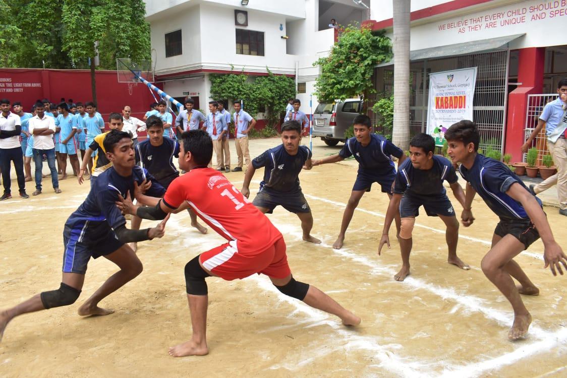 हिंदी समाचार  सेंट थॉमस स्कूल गोपीगंज ने...