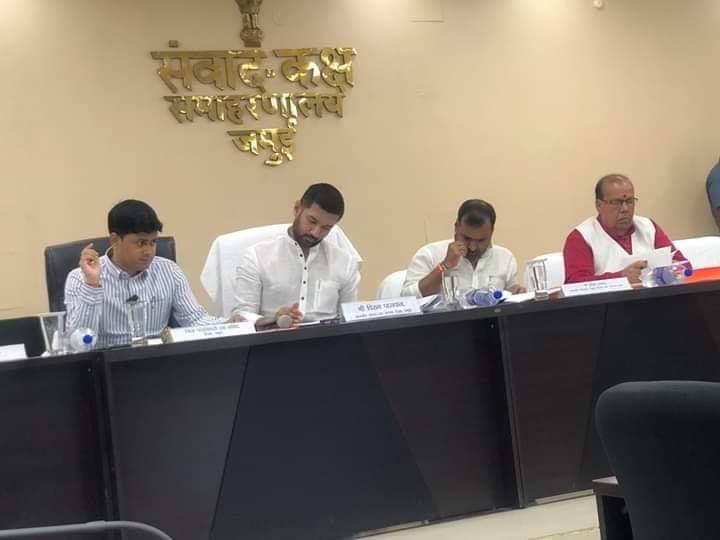 हिंदी समाचार |भाजपा कार्यालय में सेवा...