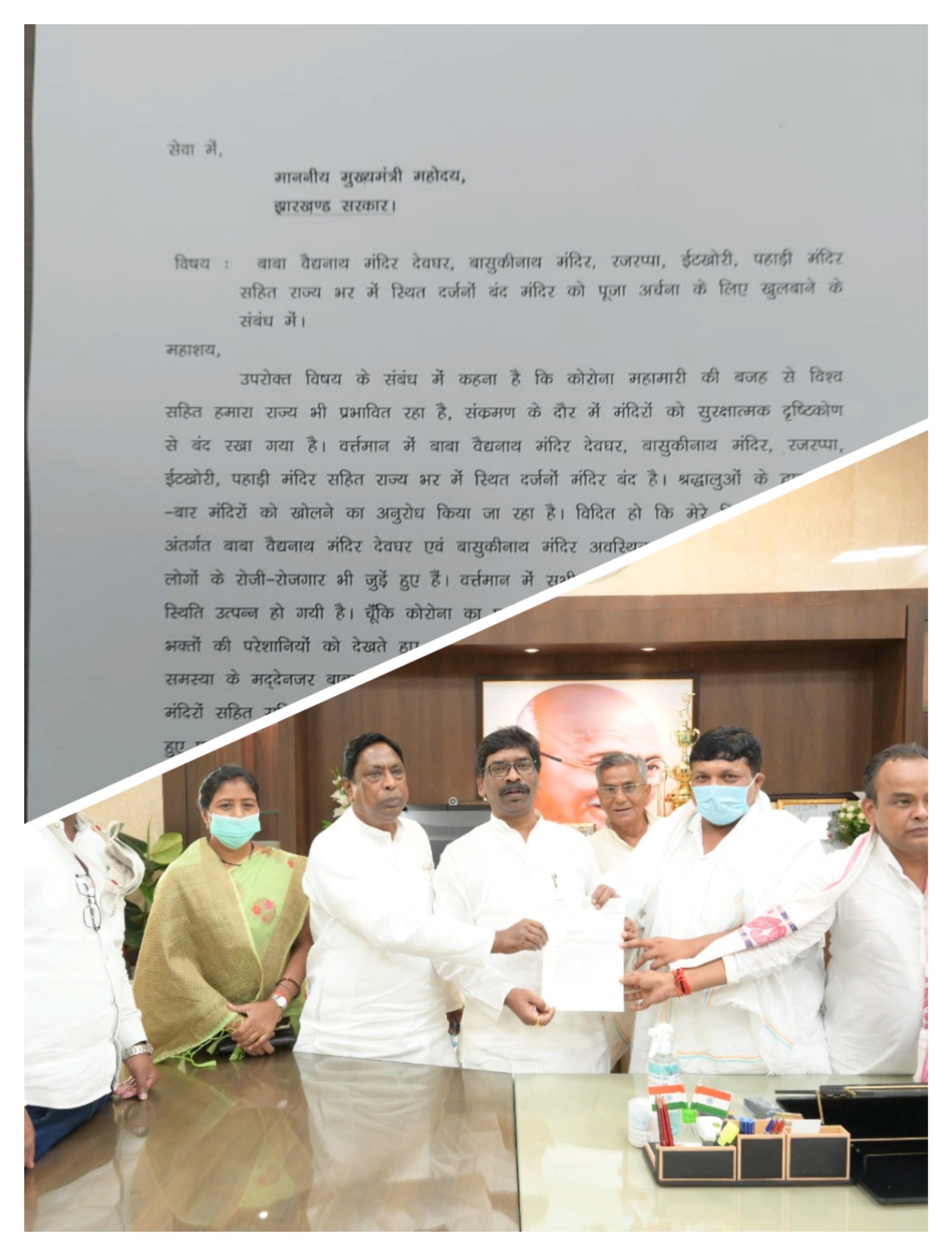 हिंदी समाचार  सूबे के कृषि मंत्री ने बाबा...