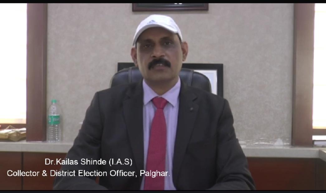 हिंदी समाचार |मतदान 21 अक्टूबर को पालघर में...