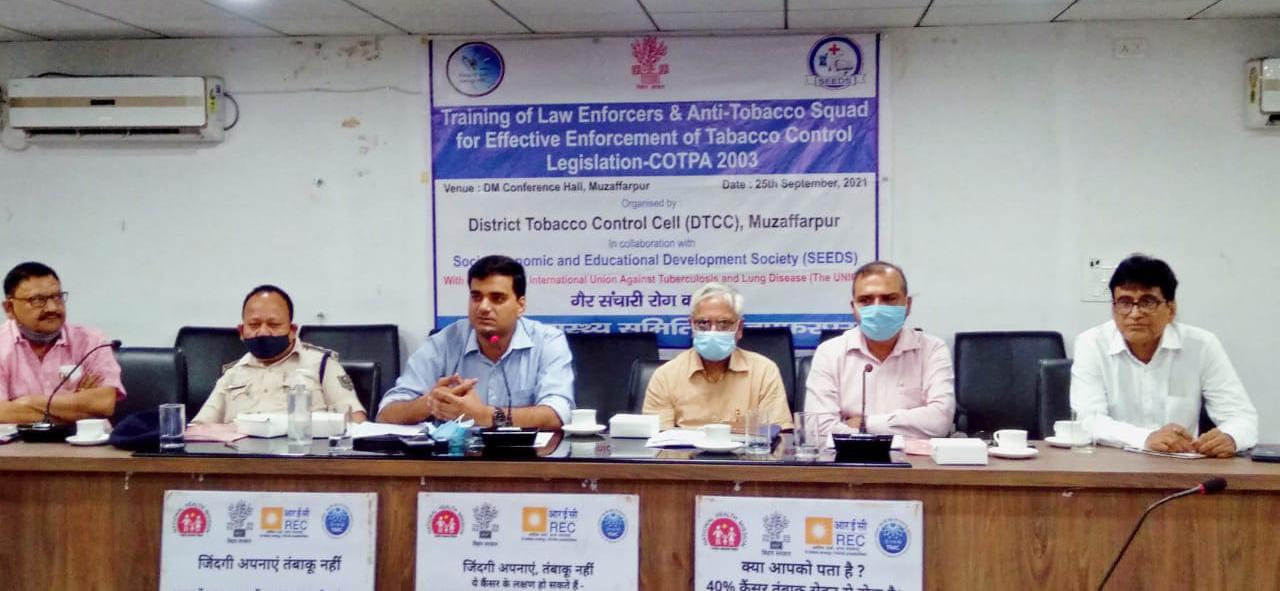 हिंदी समाचार  शैक्षणिक संस्थानों के 100 गज के...