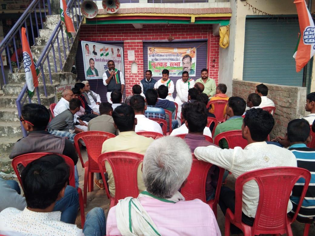 हिंदी समाचार  देश के युवा,किसान,मजदूर बदहाल...