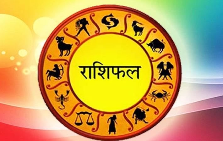 हिंदी समाचार | राशिफल । पंडित रविशंकर शास्त्री