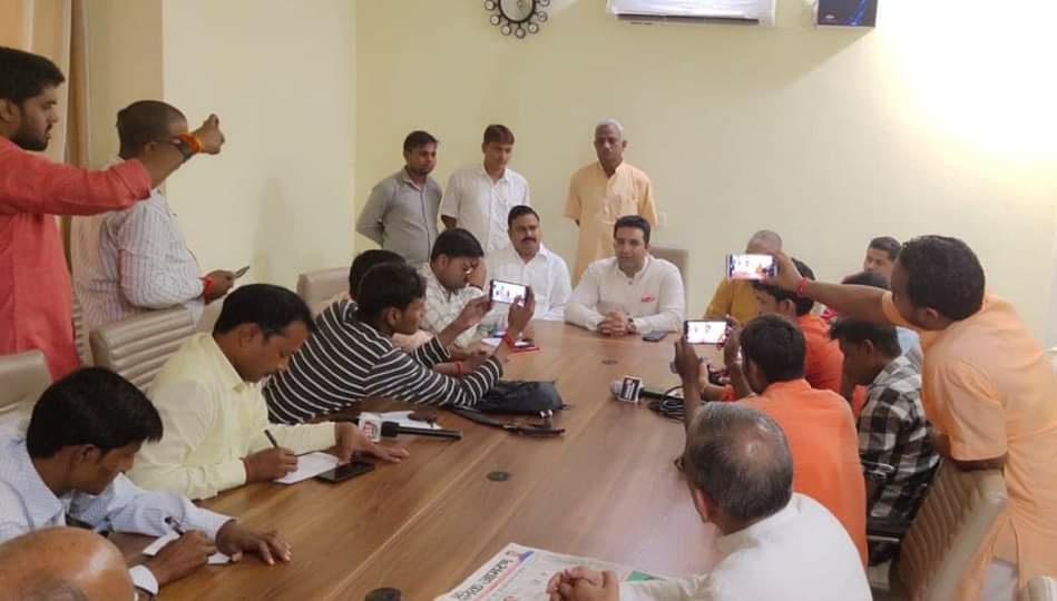 हिंदी समाचार |भारतीय जनता पार्टी कार्यालय...