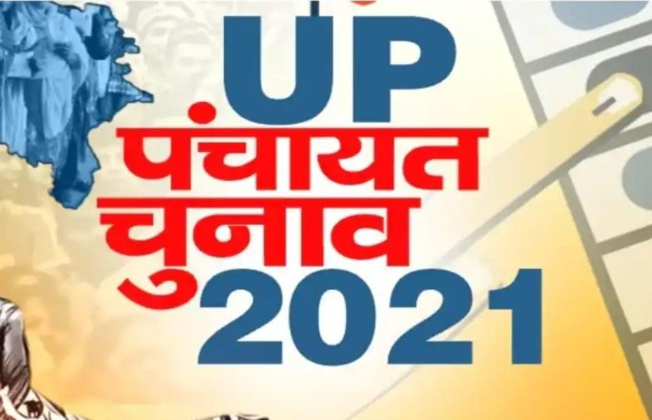 हिंदी समाचार |पंचायत चुनाव के घमासान...