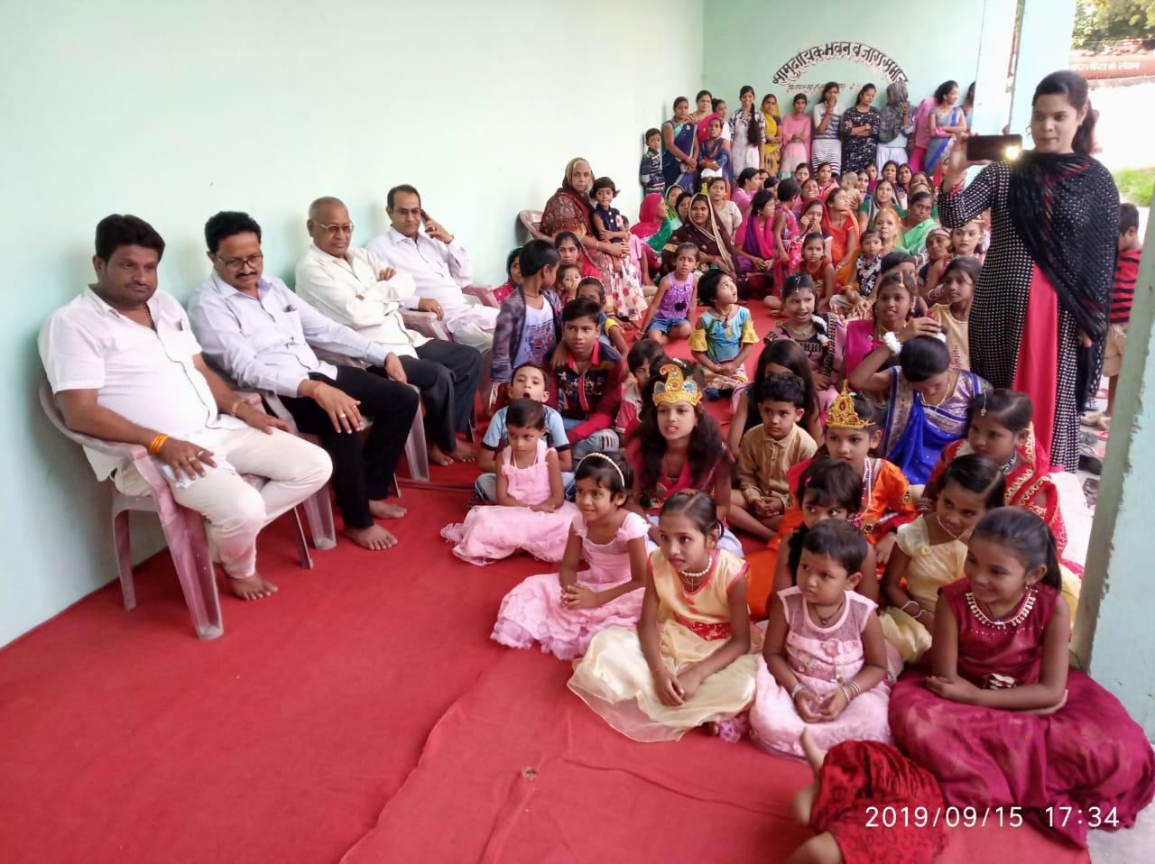 हिंदी समाचार | सरस्वती संस्कार केन्द्र में...
