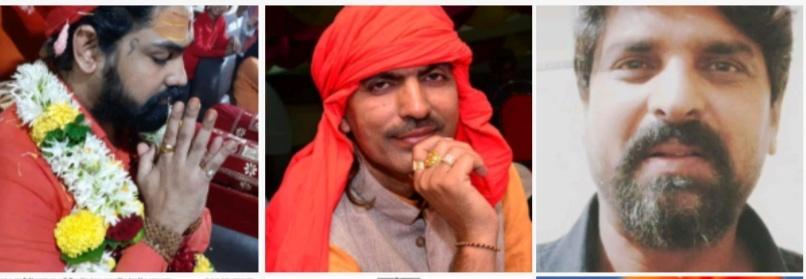 हिंदी समाचार |पालघर में संतो की नृशंस हत्या...